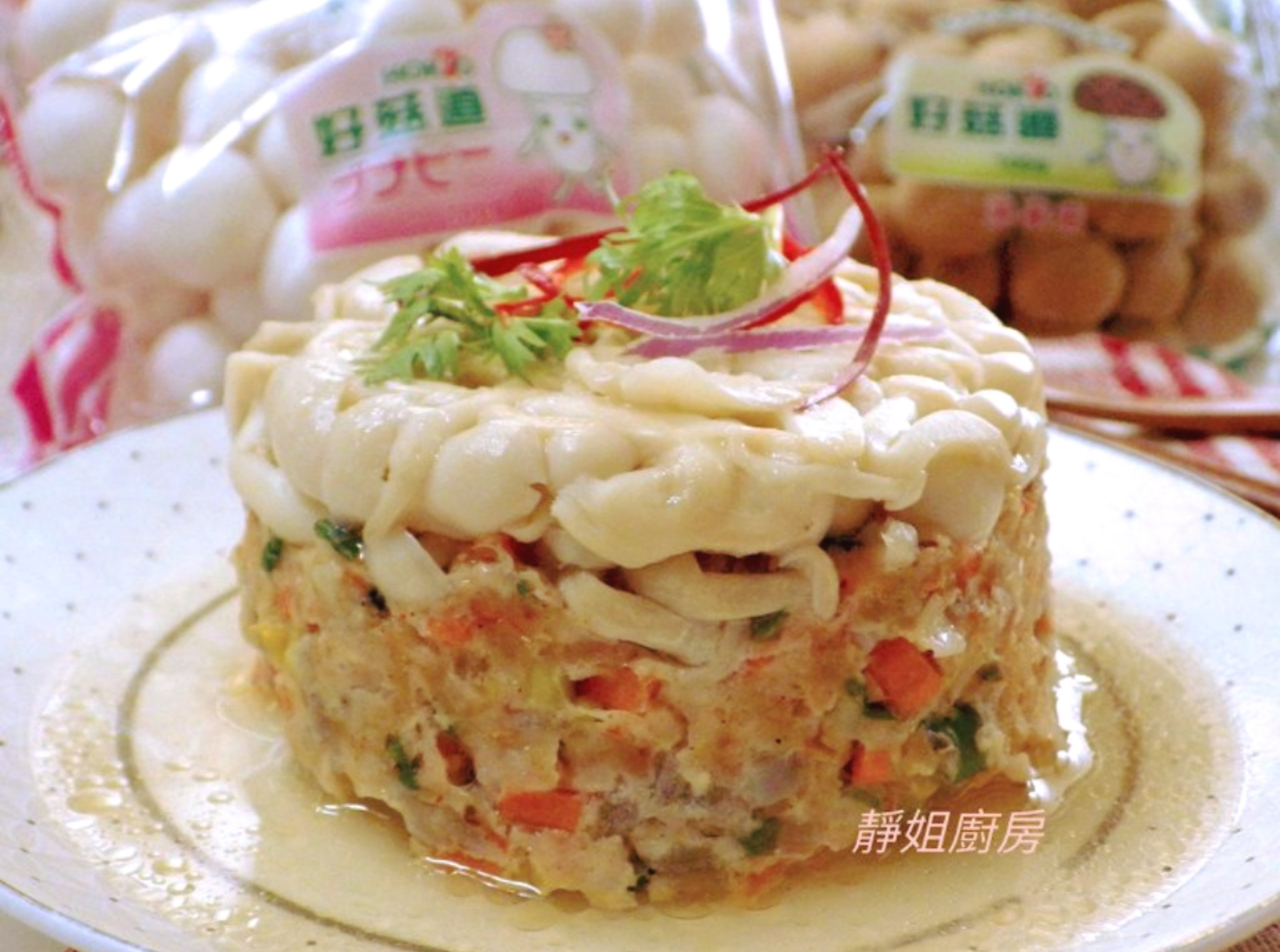 鮮蝦蔬食菇菇盅【好菇道好食光】