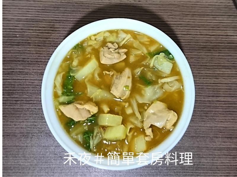 咖哩雞麵(1人份)