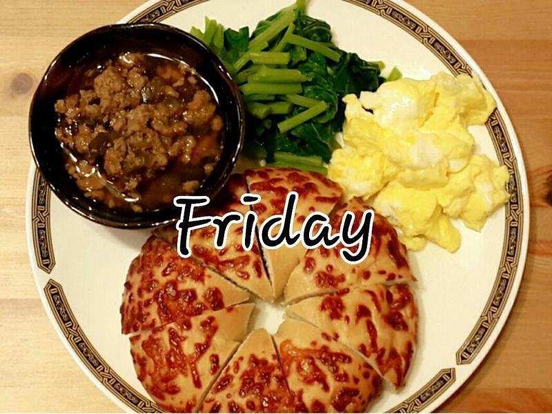 週五。瓜仔肉貝果定食
