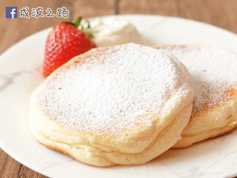 【影片】日式舒芙蕾鬆餅