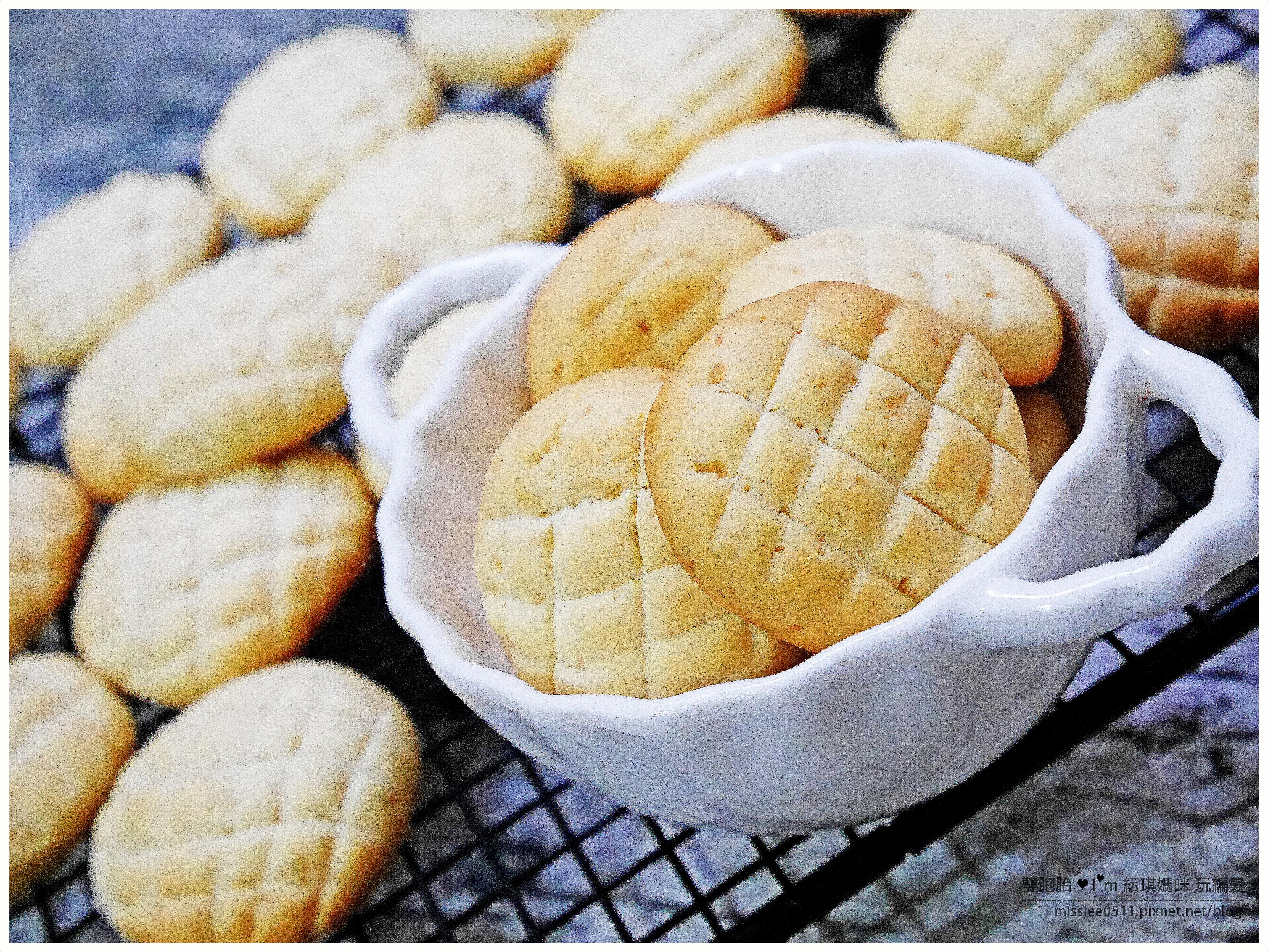 【麵包機食譜】菠蘿餅乾。只要五種食材
