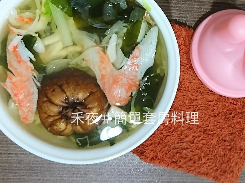 鮮味嫩菇蔬菜湯【好菇道好食光】