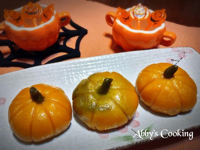 香菇肉筍南瓜粿
