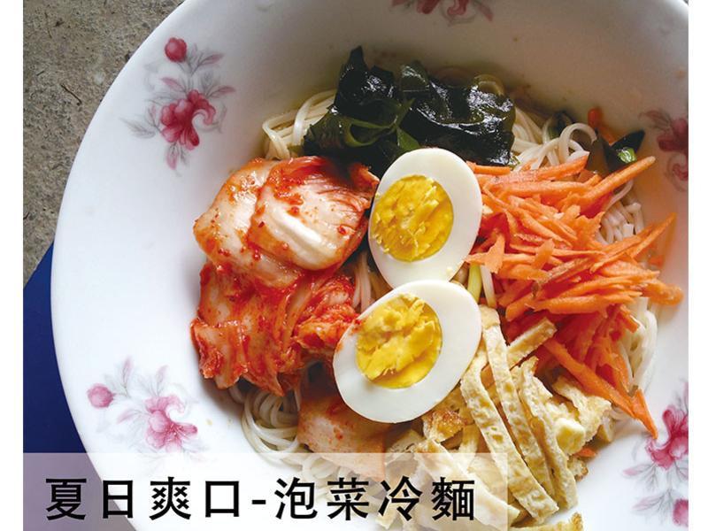夏日爽口-韓式泡菜冷麵