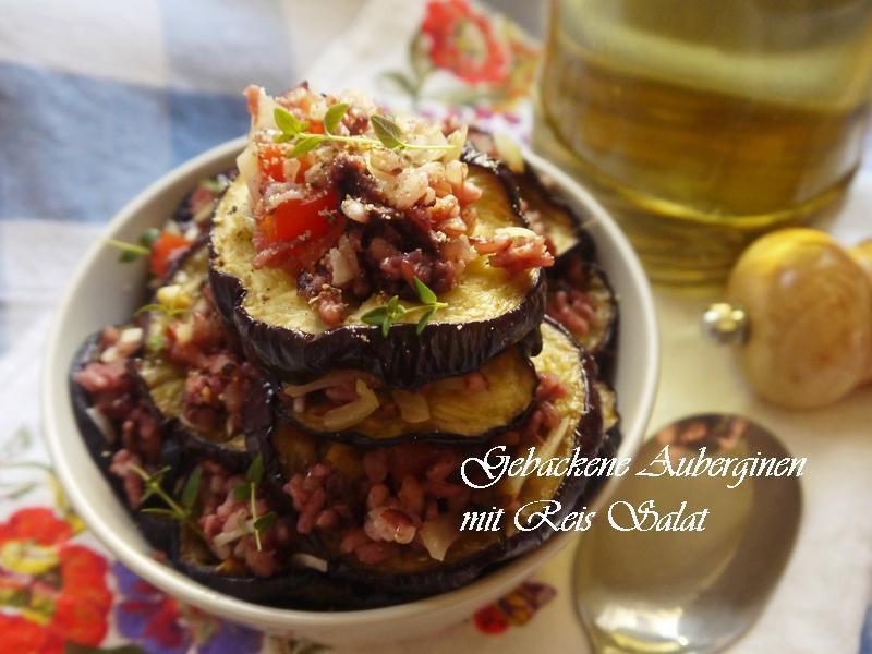 圓茄米沙拉