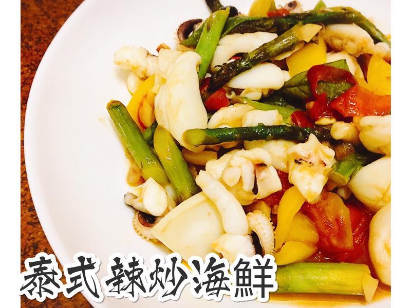 泰式辣炒海鮮