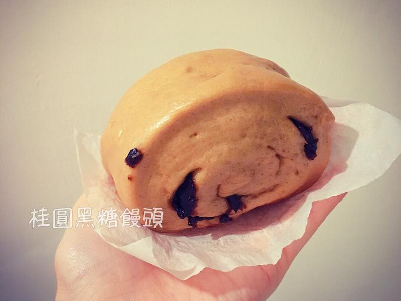黑糖桂圓饅頭(手揉)
