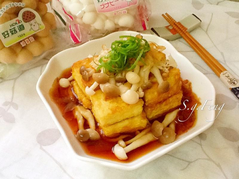 日式菇菇揚出豆腐【好菇道好食光】