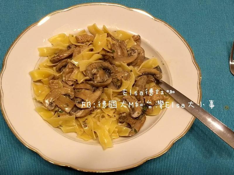 德國 香菇豬肉白醬麵 15分鐘上菜