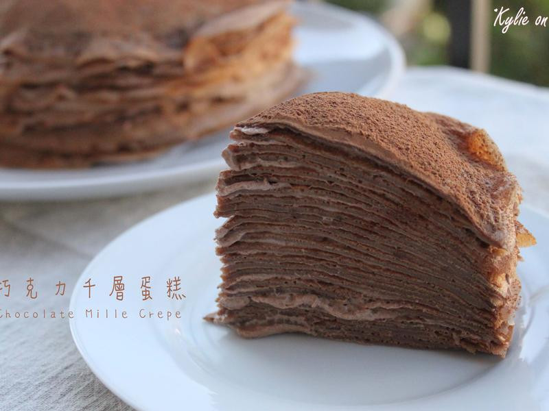 巧克力千層蛋糕 (製作影片)