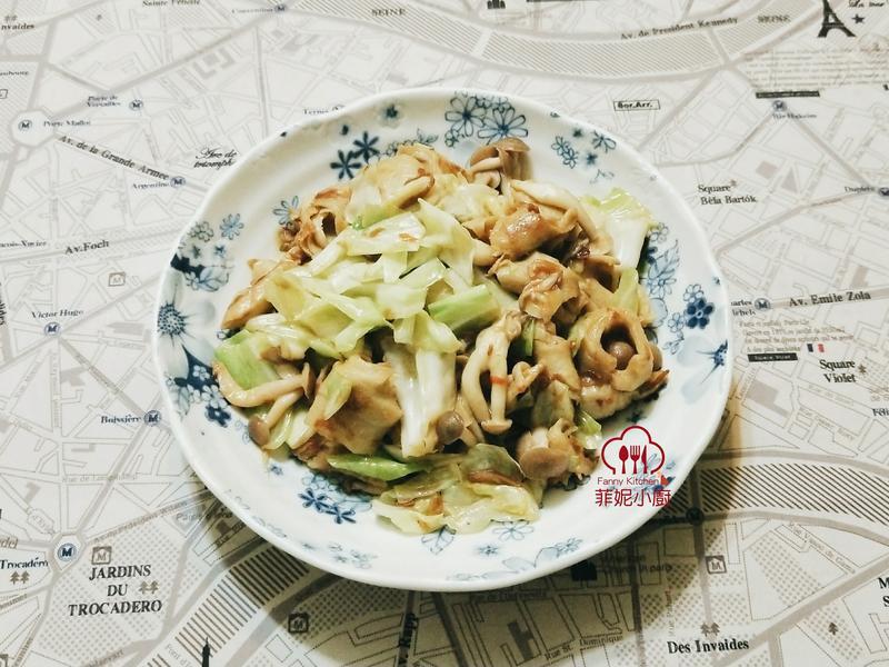 干貝醬燒菇【好菇道好食光】