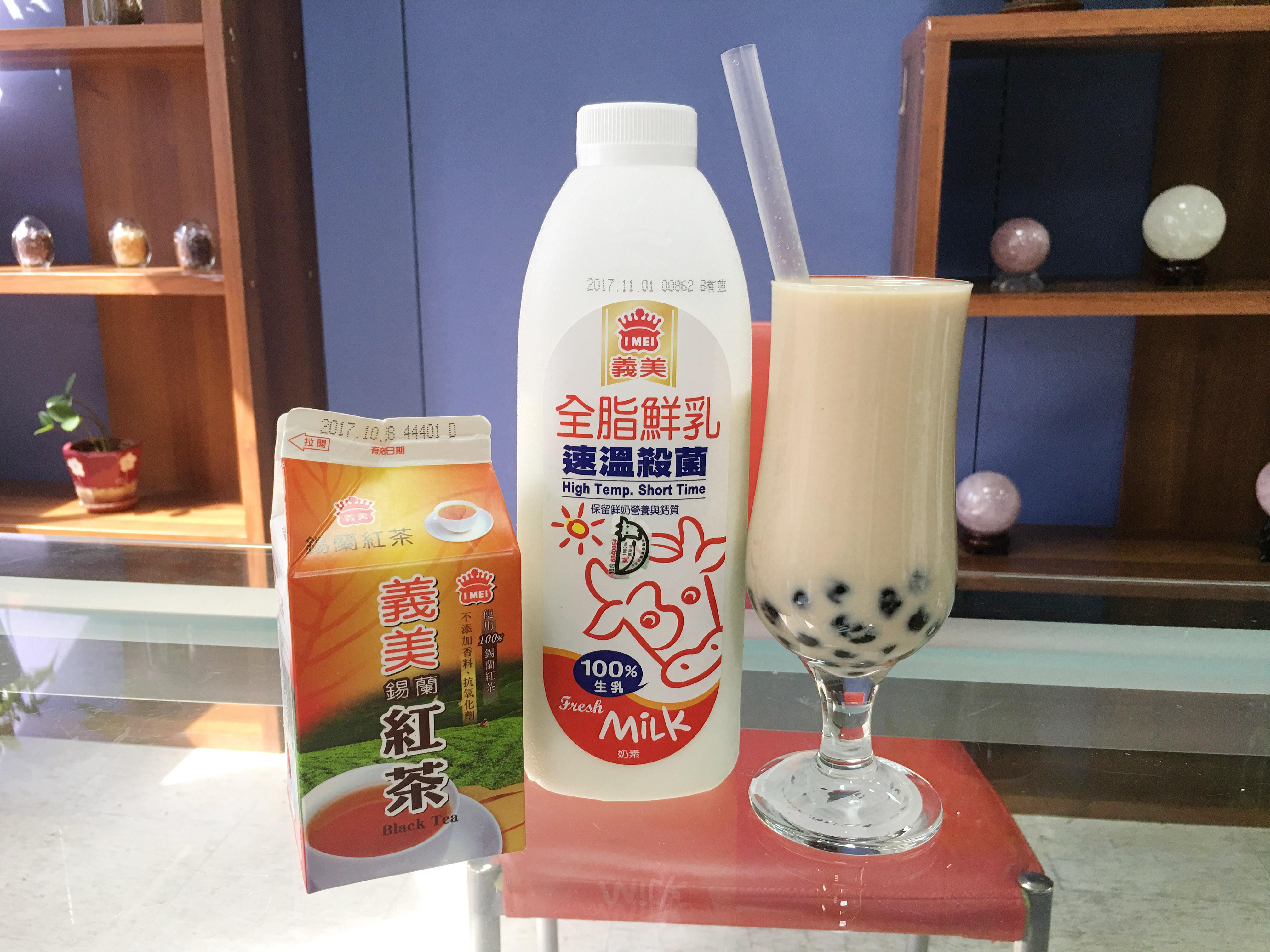 DIY蜂蜜珍珠厚奶茶