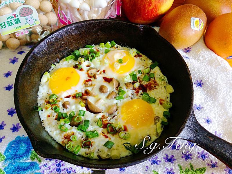 鴻喜菇蔥醬蛋【好菇道好食光】
