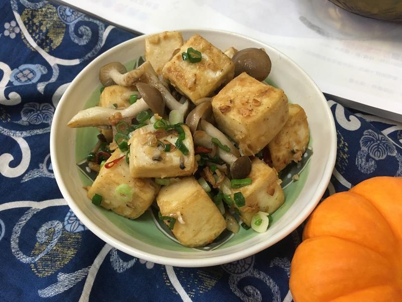 椒鹽菇菇豆腐【好菇道好食光】