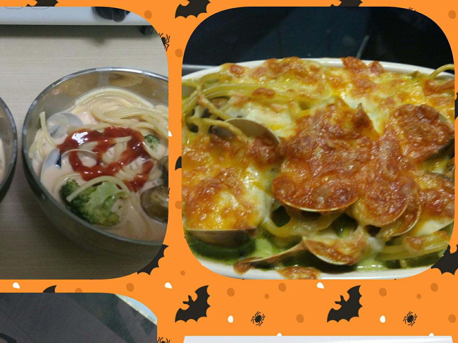 焗烤青醬蛤蜊麵 番茄牛奶蛤蜊麵