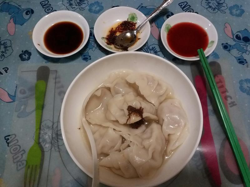冬菇豬肉餃子