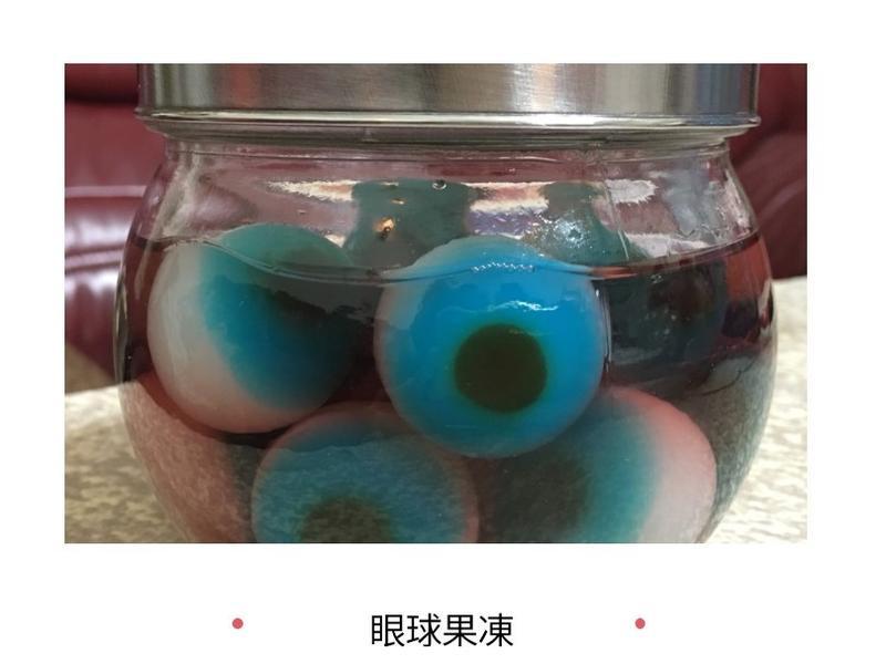 萬聖節食譜~眼球果凍