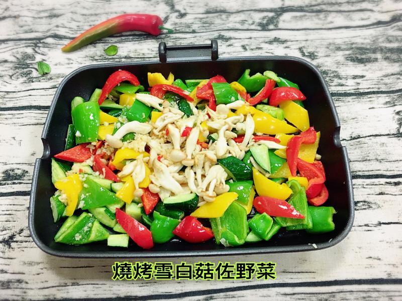 燒烤雪白菇佐野菜 (水波爐料理)