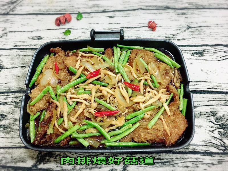 肉排煨好菇道 (水波爐料理)
