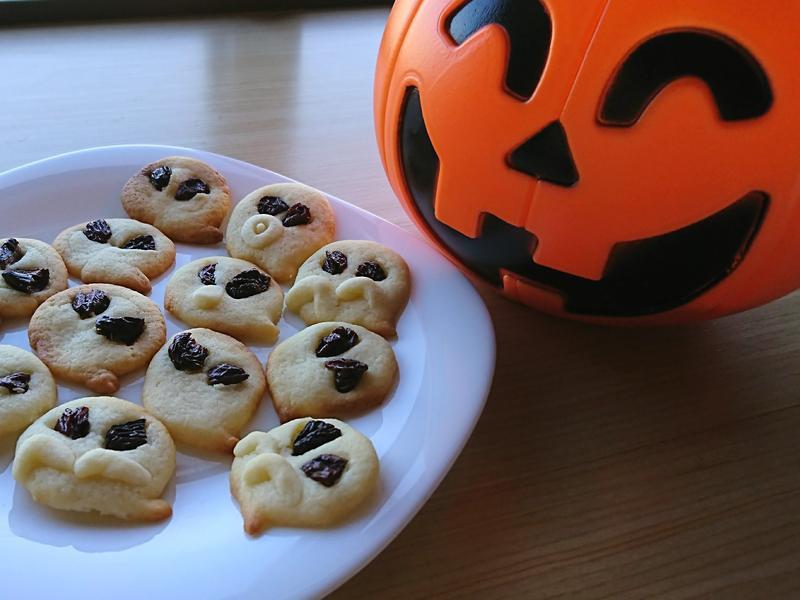 萬聖節👻👻幽靈餅乾👻👻