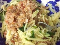 小皇冠的寶包餐👑💕番茄蔬菜肉醬麵