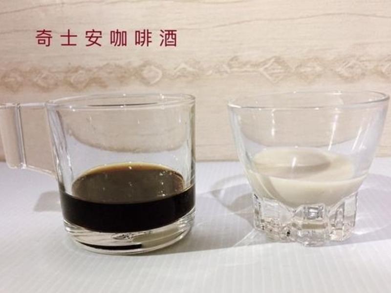 奇士安咖啡酒厚奶茶調酒