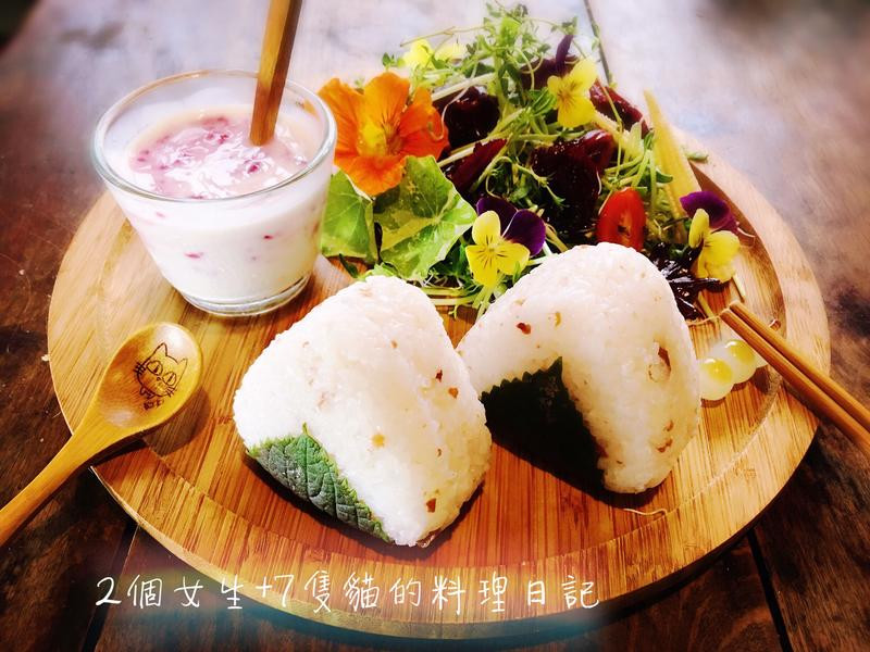 紫蘇梅子飯糰+洛神蜜餞優格沙拉