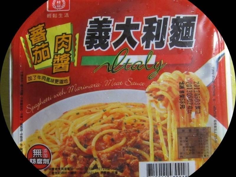 十分輕鬆料理DIY~蛋包麵