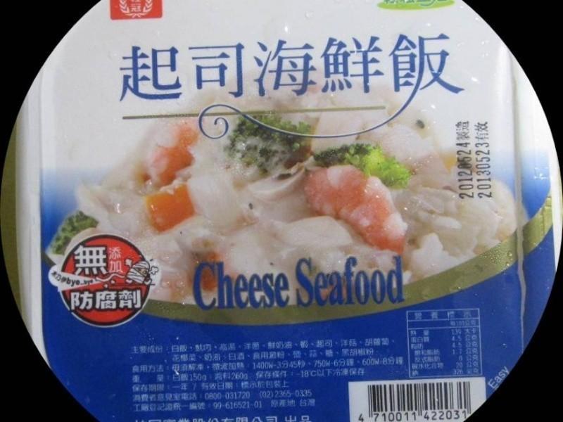 【十分輕鬆料理DIY】甜椒鑲飯