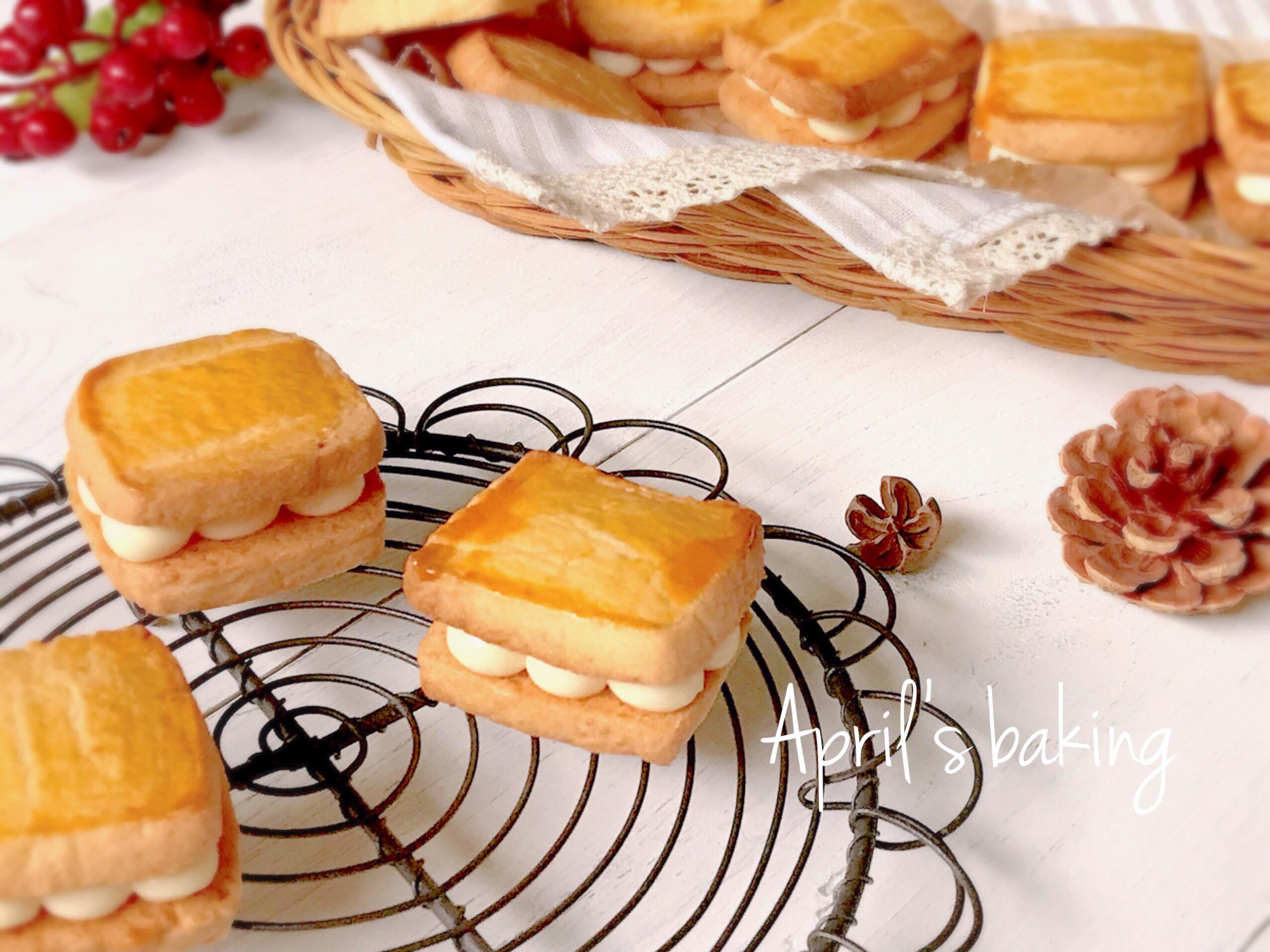 乳酪夾心小酥餅