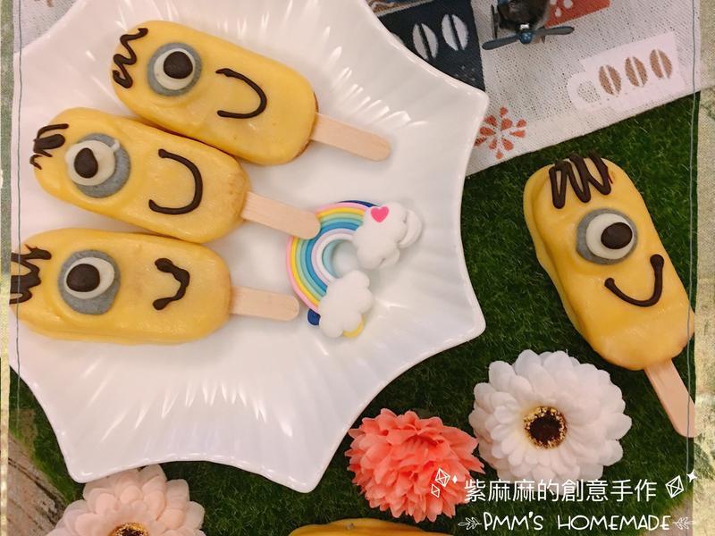 ❤️小小兵香蕉冰棒蛋糕❤️