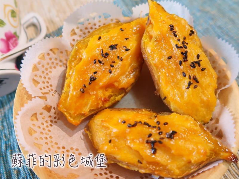 黃金地瓜燒~冬天最溫暖的下午茶點心