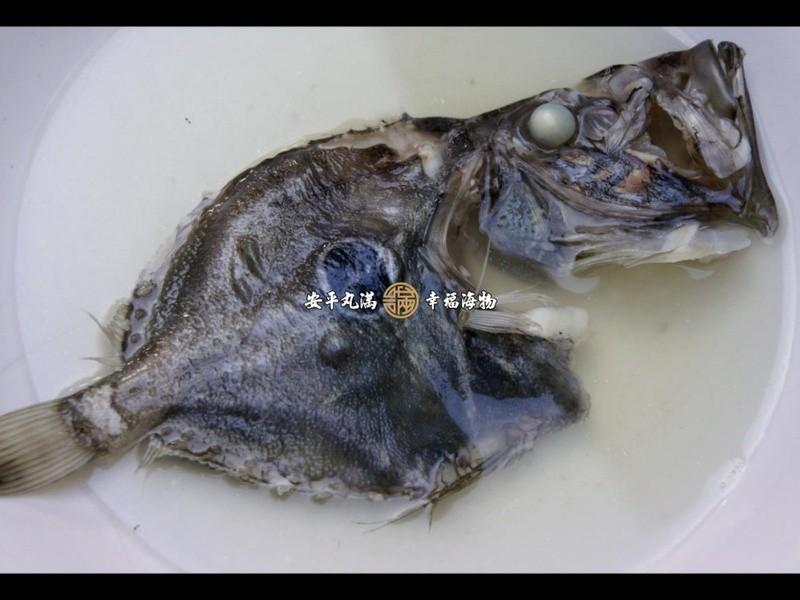【幸福海物】薑絲清湯多利魚-John Dory 深海馬頭鯛