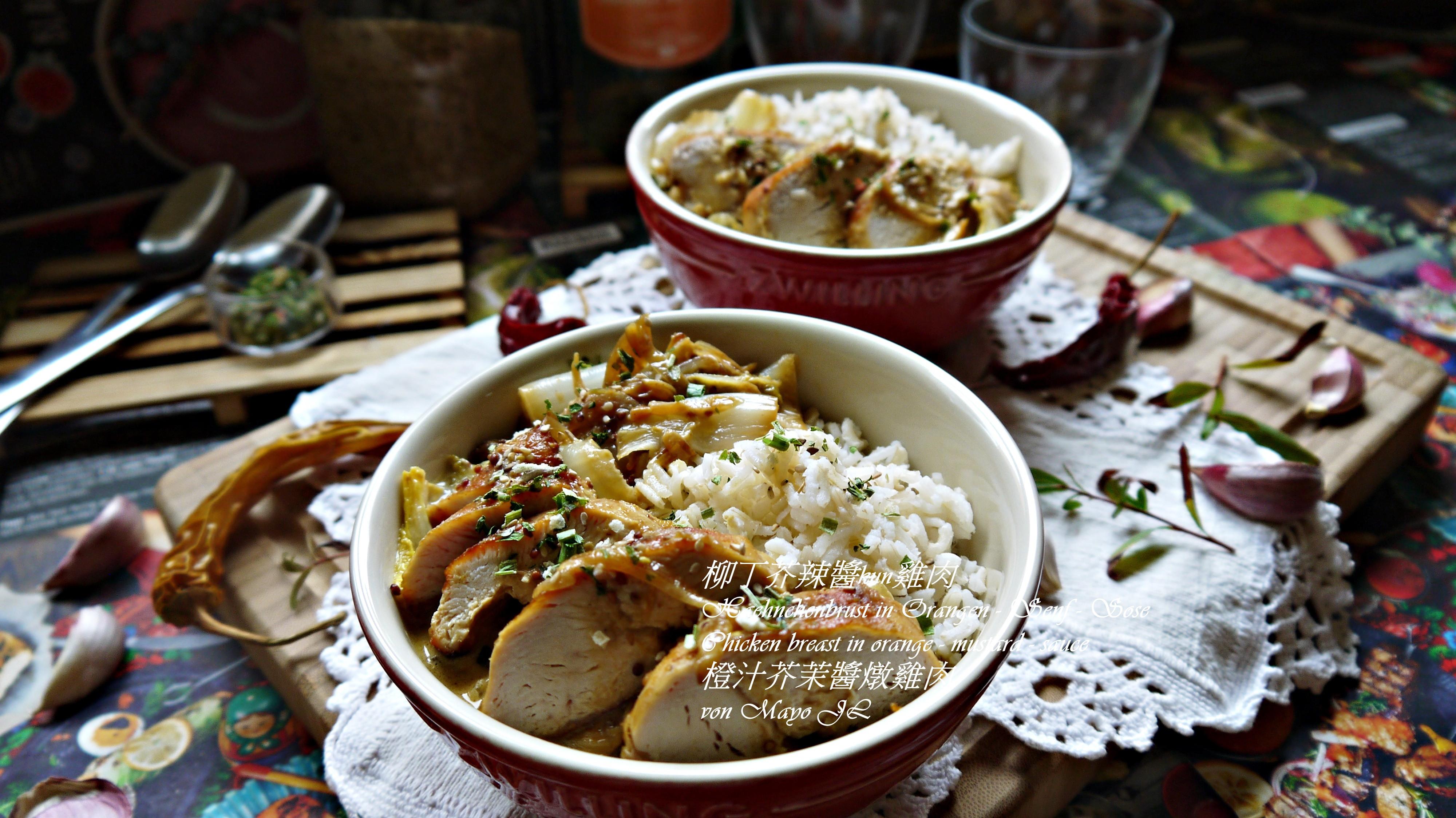 柳丁芥辣醬𤉙雞肉