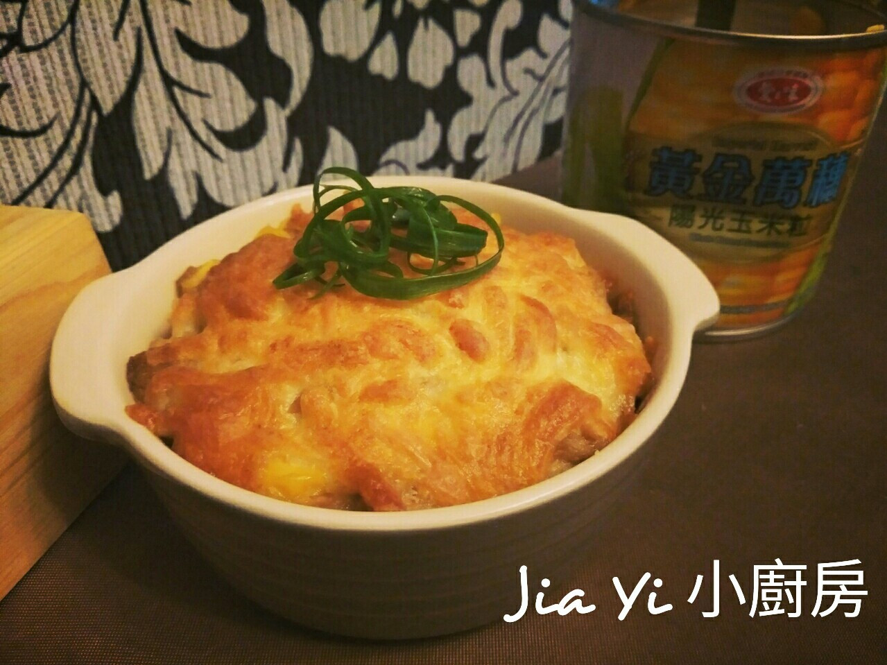 焗烤鮪玉馬鈴薯(愛之味陽光玉米粒)