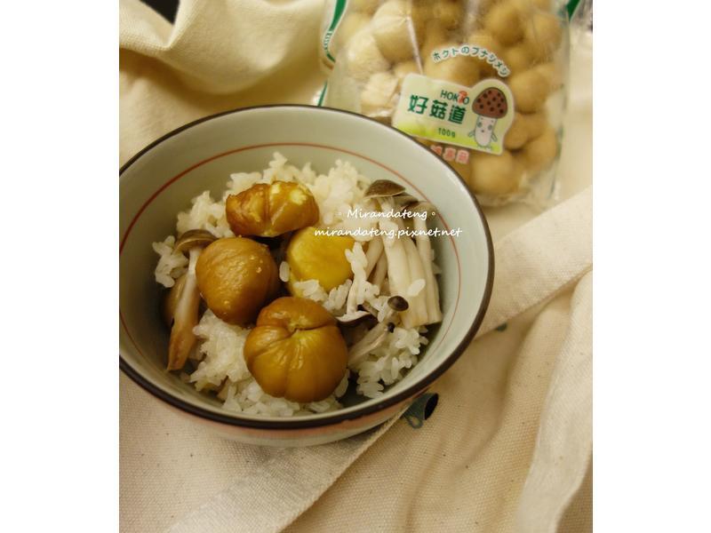 秋栗鮮菇炊飯【好菇道好食光】