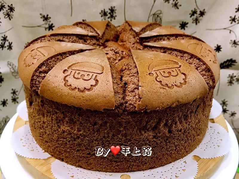可可戚風蛋糕(8吋)