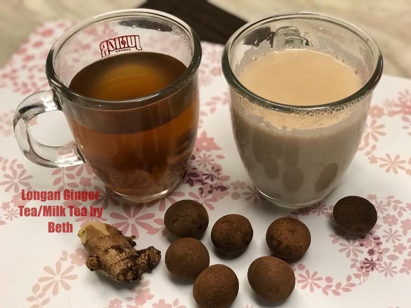 福圓薑茶/薑奶茶