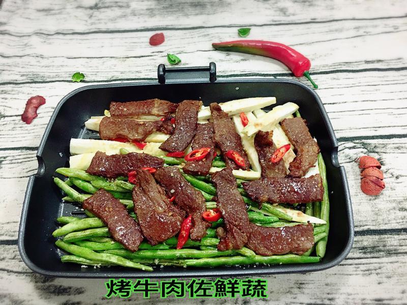 烤牛肉佐鮮蔬 (水波爐料理)