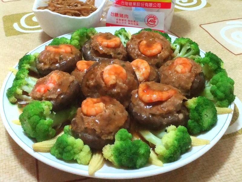 香菇鑲肉~台糖安心豚