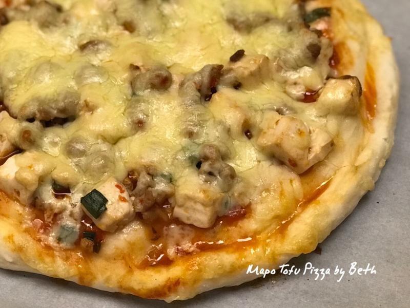 麻婆豆腐披薩