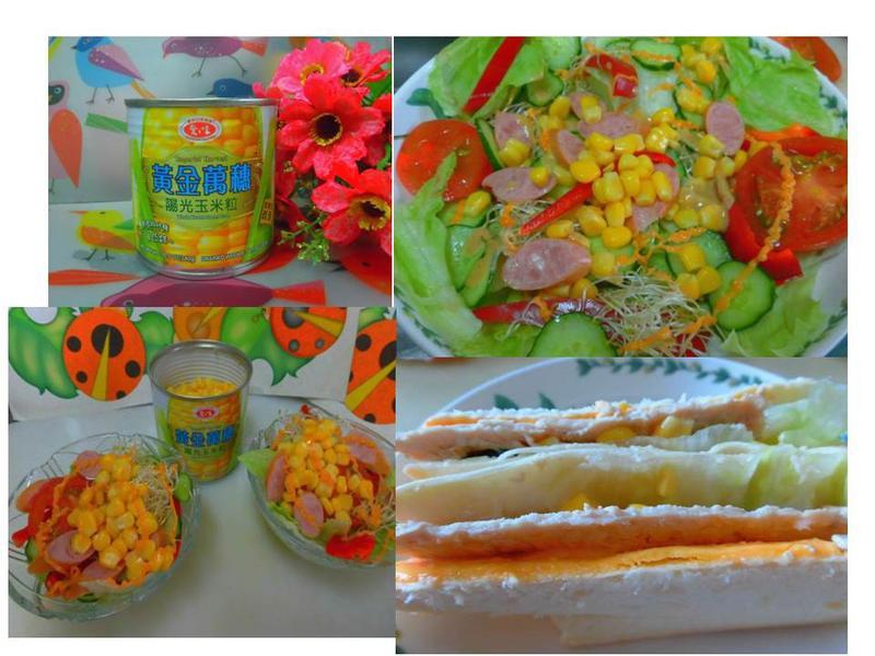 黃金萬穗陽光玉米粒 --美味玉米生菜沙拉