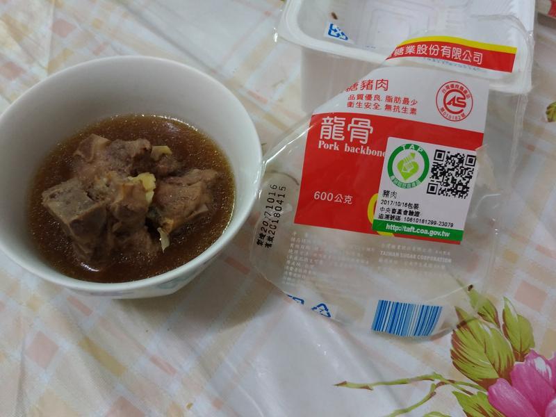 肉骨茶-台糖安心豚龍骨
