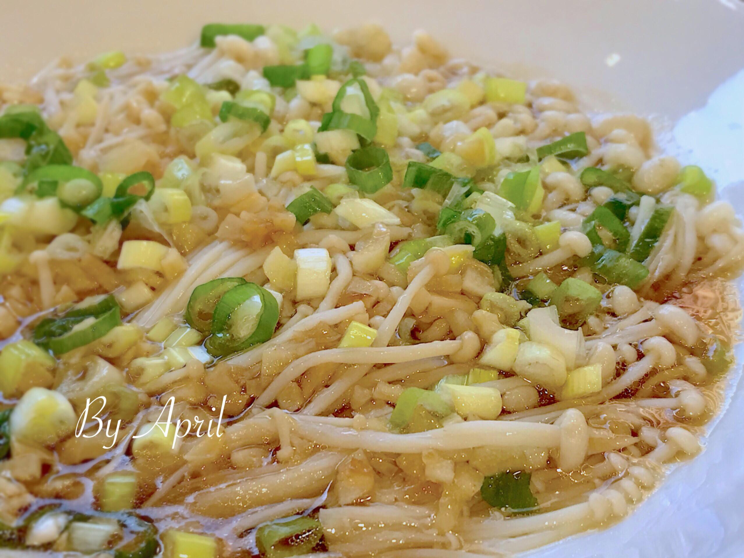 蒜蓉嫩蒸金針菇 10分鐘上菜