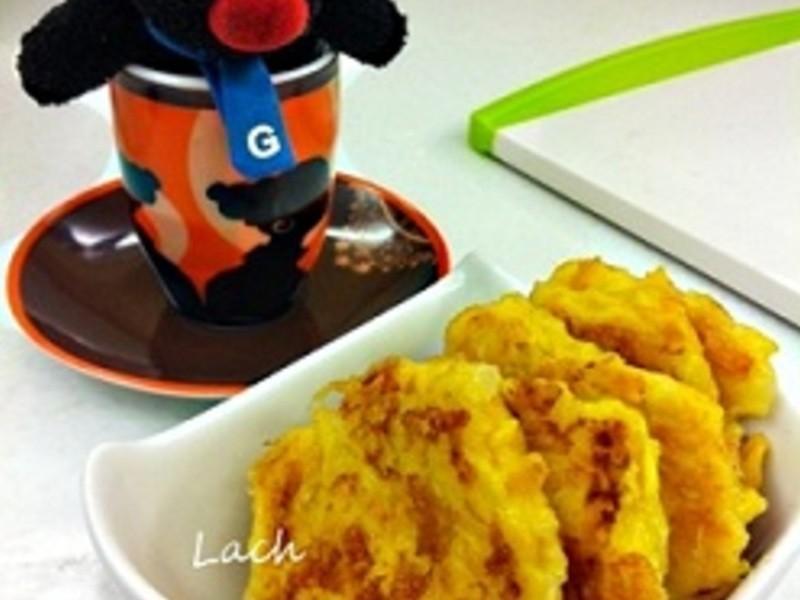 南瓜起士小薯餅(嬰兒也可食用)