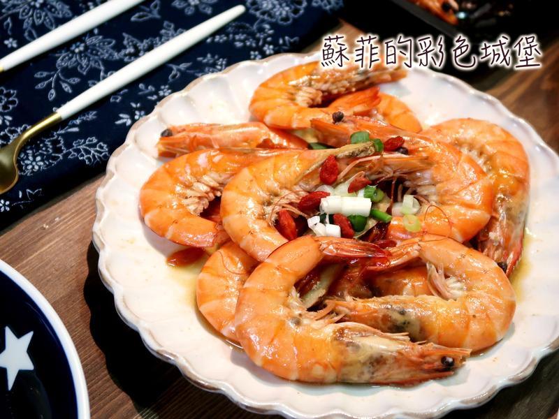 『麻油蝦』簡單四步驟,完成美味的麻油料理