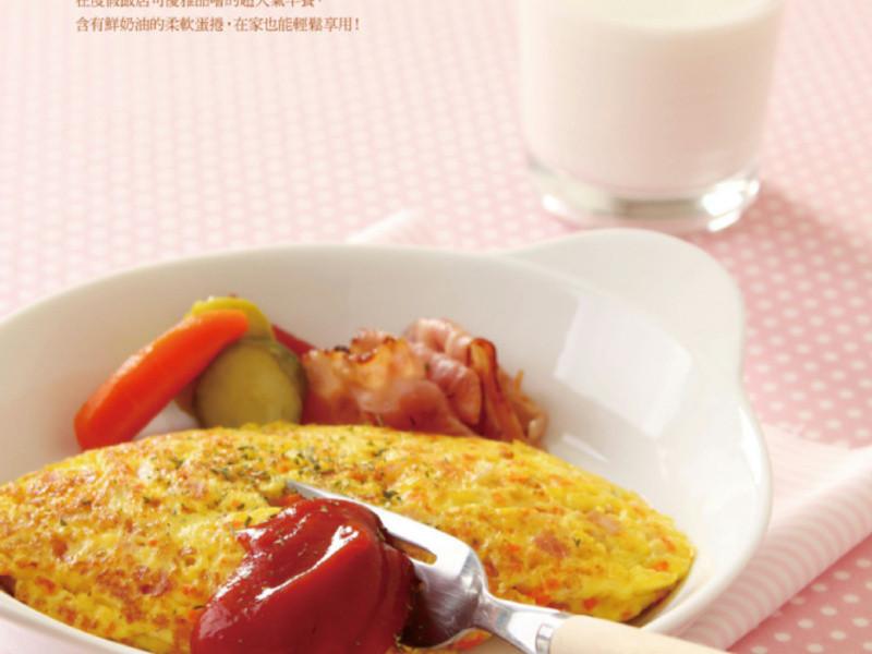《每天都要吃早餐》培根蛋捲