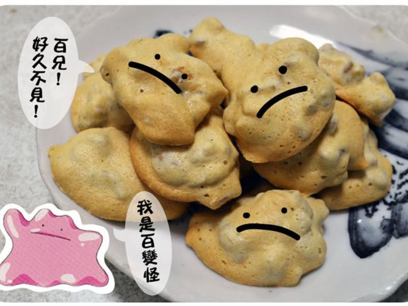蛋白核桃脆餅♥Oly*