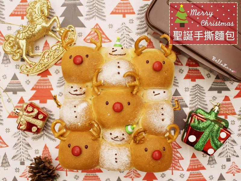 【手撕麵包】聖誕節麋鹿雪人麵包