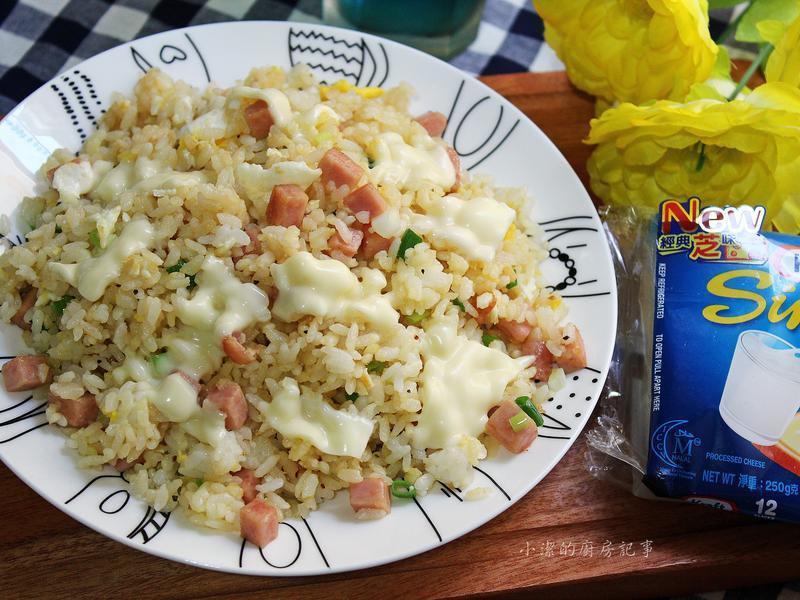 【卡夫起司片】起司火腿蛋炒飯